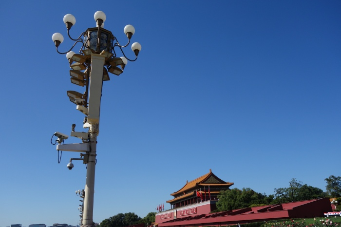 the cameras in the people's square.